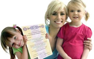 Использование материнского капитала при покупке квартиры на вторичном рынке