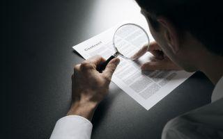 Подводные камни ипотеки: тонкости, которые стоит знать и видеть в договоре