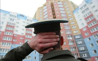 Порядок и особенности приватизация жилья военнослужащими Вооруженных Сил