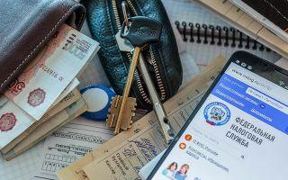 Налог на имущество для жителей Санкт-Петербурга