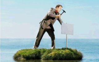 Самовольное занятие земельного участка: законные способы урегулирования