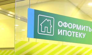Получение льготной ипотеки на жилье раличными категориями граждан