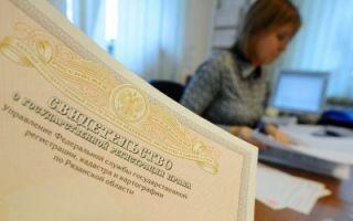 Сколько раз гражданам разрешено принимать участие в приватизации