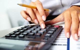 Оплата налога на имущество физических лиц