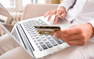Как заплатить налог на имущество физических лиц, если нет квитанции