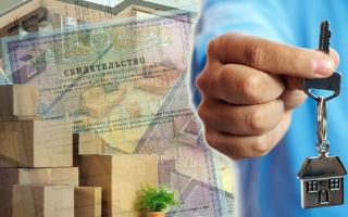 Процедура приватизации муниципального жилья: особенности, правила