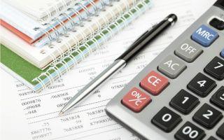 Налоговый вычет на налог на имущество
