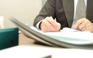 Оформление доверенности на право подписи