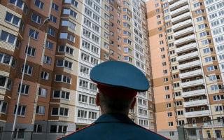 Оформление военной ипотеки: достоинства и недостатки