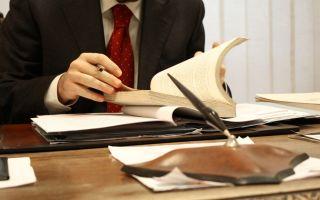 Подготовка и обращение в суд с исковым заявлением о выселении и о снятии с учета