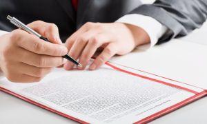 Порядок и особенности оформления имущества в долевой собственности