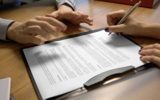 Процедура отказа от собственности, законодательное регулирование