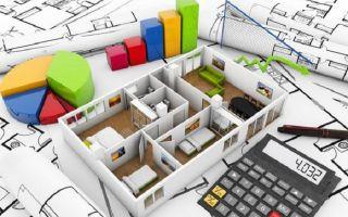 О кадастровой стоимости имущества, как ее узнать