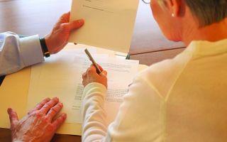 Плюсы и минусы дарственной (договора дарения) на квартиру, дом