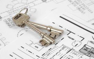 Получение субсидии на квартиру и кто может претендовать на помощь от государства