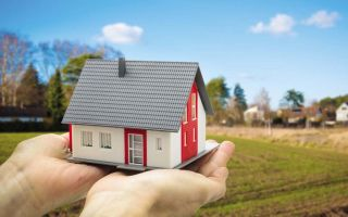 Оформление субсидии на строительство дома