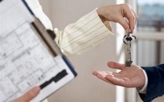 Сдача в аренду квартиры, взятой в ипотеку