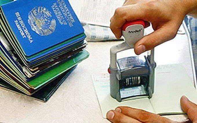Временная иностранных граждан