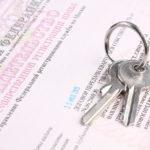 Какие документы о собственности выдают после приватизации квартиры