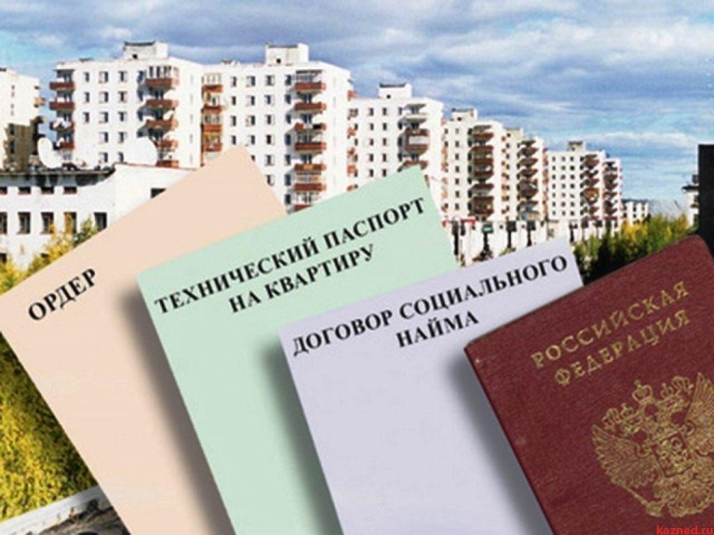Как приватизировать гараж, перечень документов, адрес агентства приватизации в г. саранске