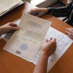 Какие документы нужны для дарения квартиры