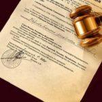 Признание договора дарения недействительным