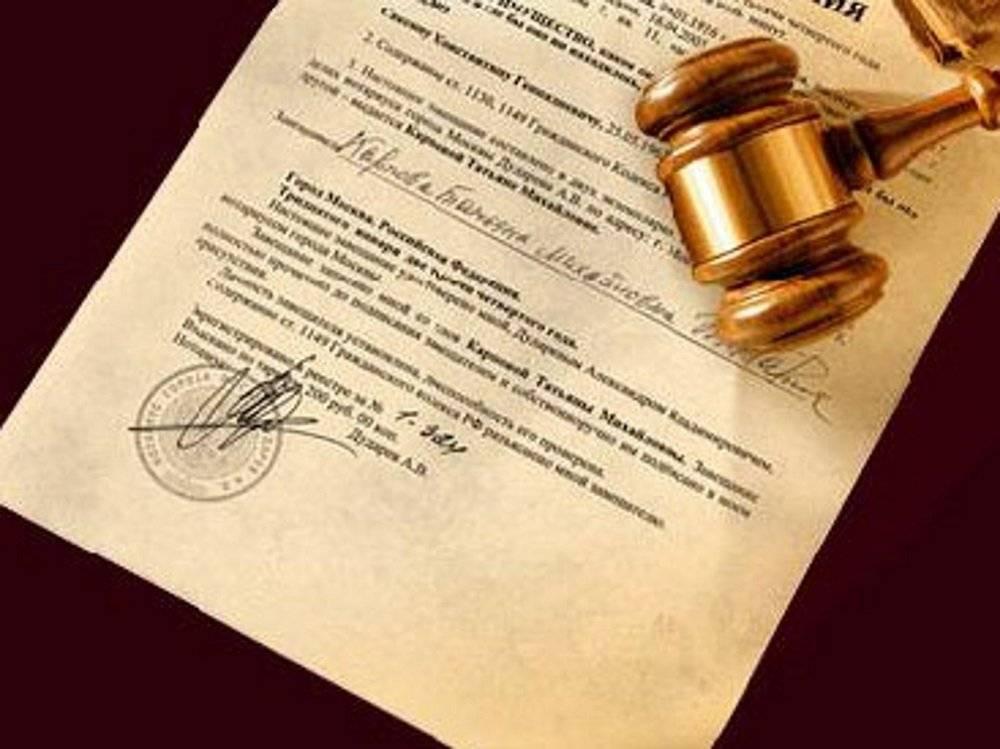 признание договора аренды недвижимого имущества недействительным - фото 11