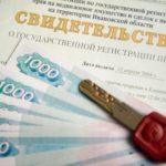 О приватизации: определение, для чего нужна, процедура