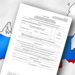 Процедура регистрации по месту жительства для иностранных граждан с РВП