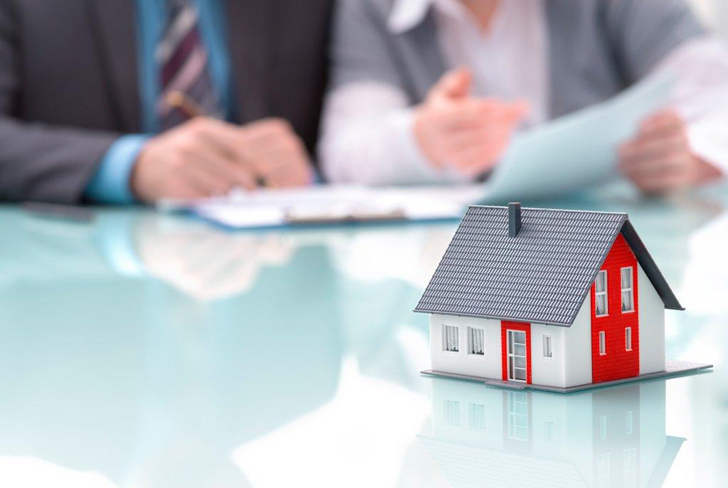 Отдел приватизация жилья