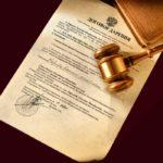 Оспаривание дарственной (договора дарения) : возможно ли