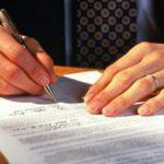 Нужно ли заверять договор дарения у нотариуса в 2017 году