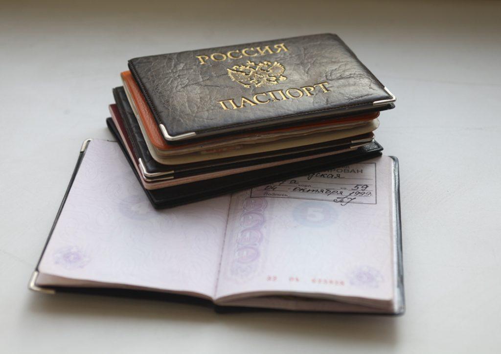 Регистрация по месту пребывания и по месту жительства: в чем разница, отличия
