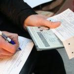 Оформление временной регистрации (прописки): какие сроки, как лучше получить документ