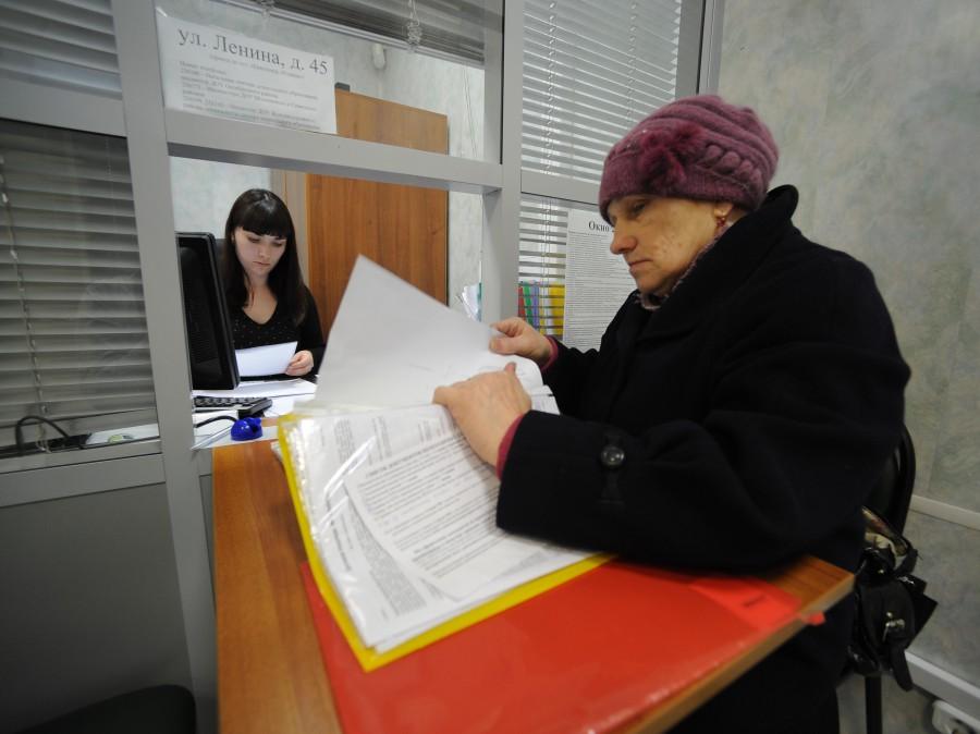документы для приватизации квартиры мфц - фото 4