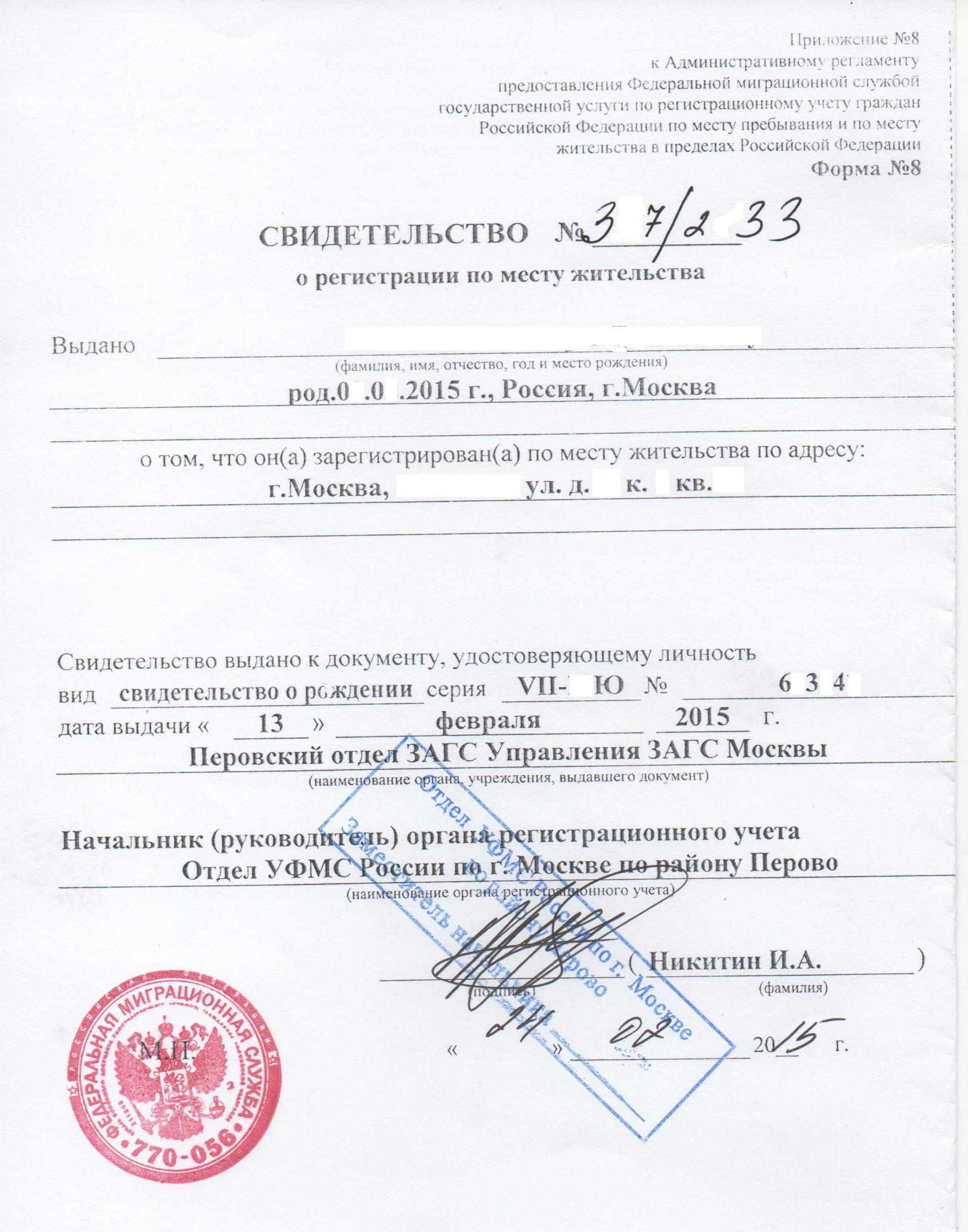 Где узнать дату выдачи первого водительского удостоверения
