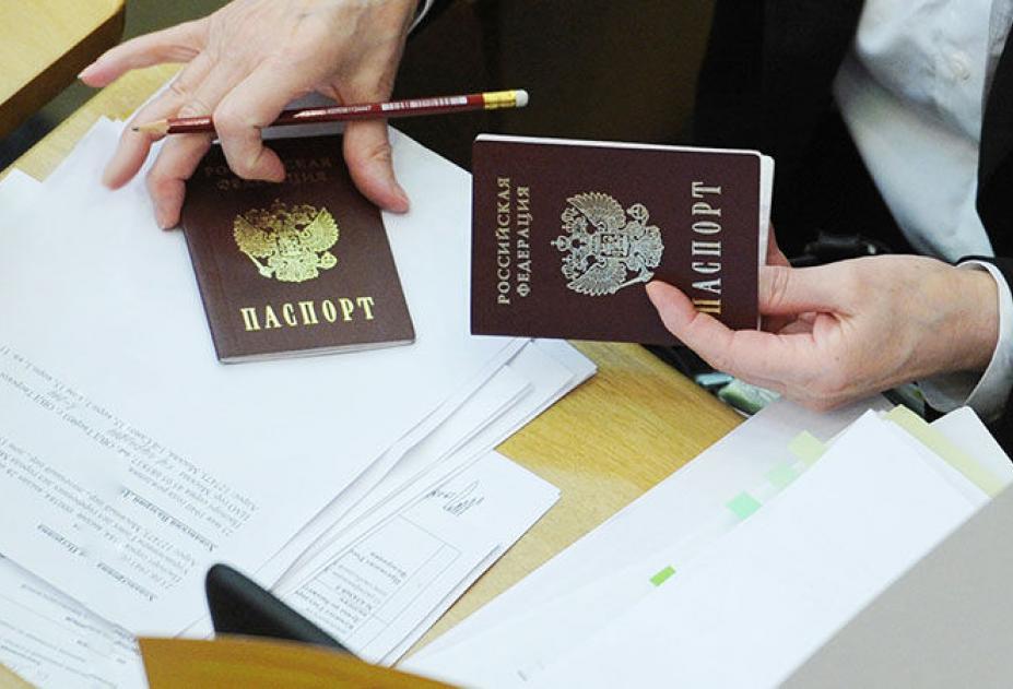 Регистрация иностранных граждан (временная) по месту пребывания в 2017 году