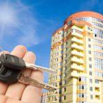 Приватизация квартиры: с чего начать, этапы, порядок, правила