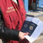Продление регистрации иностранного гражданина по месту пребывания