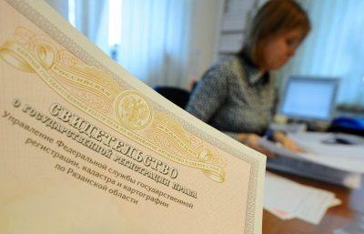 Документы необходимые для оформления договора дарения