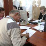 В Крыму приватизация квартиры какие нужны документы 2017