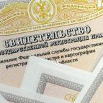 Процедура приватизации имущества: основные этапы, документы и сроки