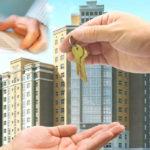 Оформление дарственной на долю в квартире: процедура, документы