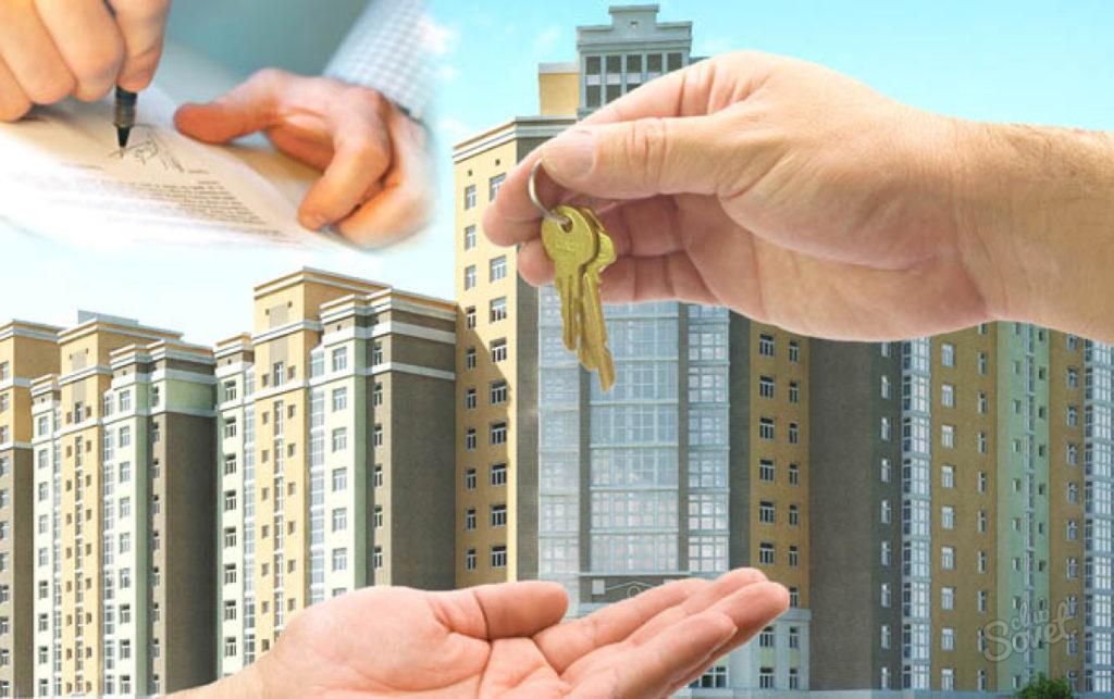 Как оформить дарственную на долю в квартире: документы, как сделать