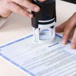 Порядок оформления, образец и цена доверенности на приватизацию квартиры
