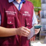 Процедура временной регистрации иностранных граждан по месту пребывания в России