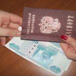 Изображение - Последствия фиктивной регистрации по месту жительства – нюансы и судебная практика fictivnaya_registracia-150x150