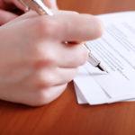 Приватизация земельного участка: образец заявления, порядок оформления
