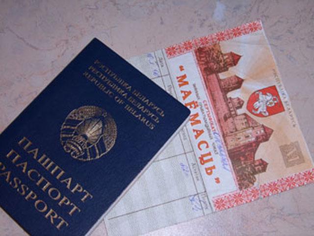 Приватизация жилья в 2017 году в Беларуси: процесс, документы