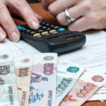 Размеры налога на дарение недвижимости родственнику